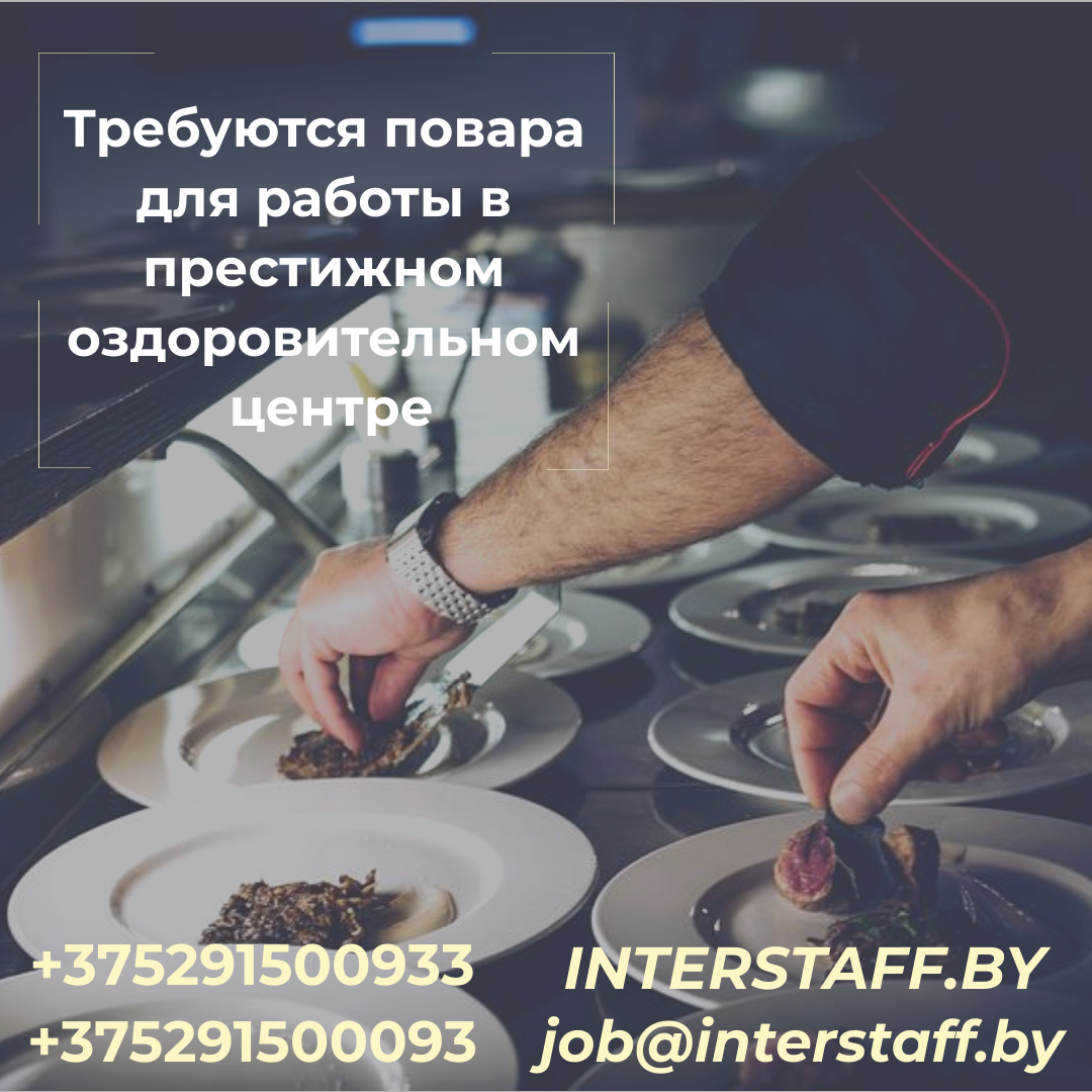 Дизайн без названия - Social Media - A4 - Blog image - Postcard - Presentation - Instagram post (1)